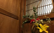 stay at japanese traditional house with the owners