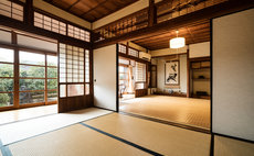 Obi Murasaki - Samurai residence in old castle town