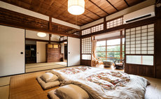 Obi MURASAKI 於武士宅邸民宿體驗城下町
