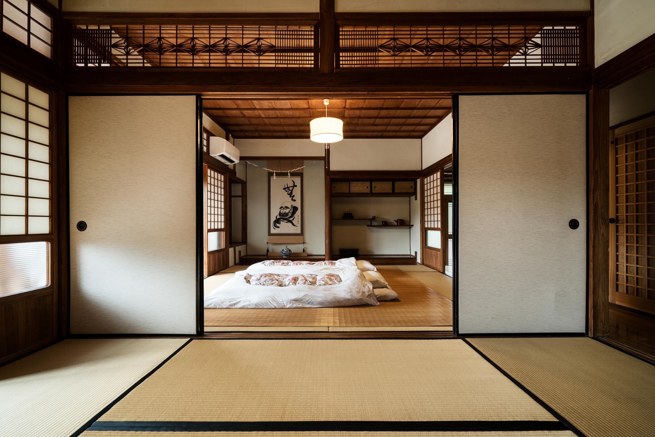 Reservations For Obi Murasaki Samurai Residence In Old