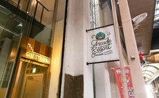 Arcade Resort Okinawa -HOTEL&CAFE- 202