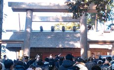 ガイドと巡る伊勢神宮・内宮の早朝参拝付き 和室