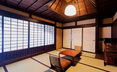 Entire Room Rental - Edo Period Kumeya Inn