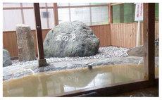 民宿 HORII荘