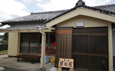 柴田屋 - 楠の間