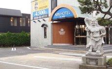 阿帕酒店 燕三條站前