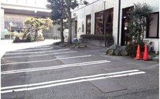 APA Hotel Tsubamesanjo-Ek