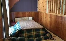 guesthouse OHANA