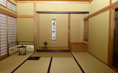 Japanese-style room where the stars are beautifui