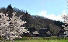Yukyu Roman no Mori - Thatched House with fireplace