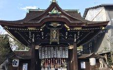East gate KITANO