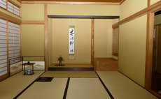 A room of pure Japanese style, Orihime