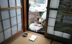 コウノトリの里の宿 1号室 日本間 定員5名