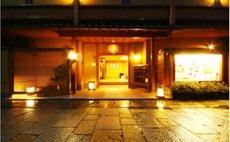 Arashiyama Onsen Saishiki