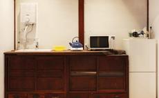 HONMACHI House -Machiya Experience Guesthouse-