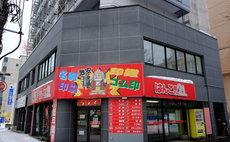 Guesthouse Asahikawa Ride, Mixed Dorm B