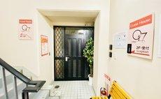 【5LDK5室貸切】ファミリールーム12名まで同室同料金