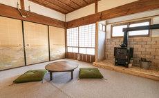 【農家民宿・温泉券付き】「英田上山 Tsunag.のお宿」