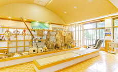 【宴会OK・電動自転車貸出あり】絶景のお風呂が楽しめる宿「山古志の宿 あまやちの湯」
