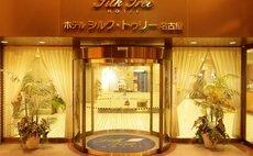 Hotel Silk Tree Nagoya