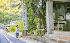 """140 Year-Old Samurai House """"Komori No Tsukinoshita"""""""
