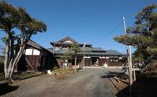 A Farmer, Mr. Inaba' House