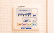 SJ Osaka Central Type-D106