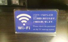 阿帕酒店 埼玉新都心站北
