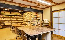 【宿and図書館】寄贈図書5000冊超の古民家「晴耕雨読とみだ」