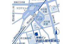 Toyoko Inn Nishitetsu Kur