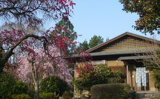 "Guest House "" YOSHI"""