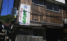 Farmers Inn Shirogoro - Raw fish, kayaking, fishing