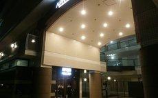 阿帕酒店 西川口站東口