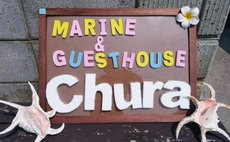 Marine&GuestHouse Chura- Chura