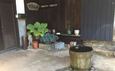 FarmStay/2meals 200-year old Japanese-style house