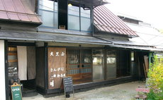 Daikokuya Sangam