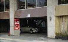 Sunsky Hotel Kokura
