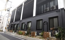 Hostel Taichi House 201