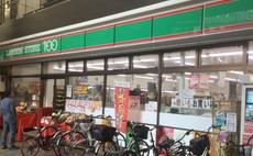 ポシュテル大阪240