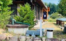 産土武芸道場