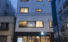 Double room AND HOSTEL UENO IoT