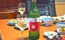 含2餐~农家民宿~ 和熊先生喝红酒吧!