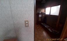 Dr. Akatsuka's rooms