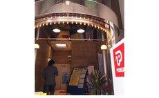 Ueno Capsule Hotel Orient