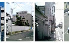 藤田屋旅館 僅住宿