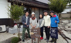 Tokura Guest House & Cafe