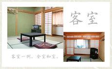Horii-S Guest House - Onsen, marine sports, ski