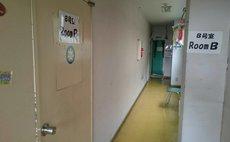 青森新町ビルB号室