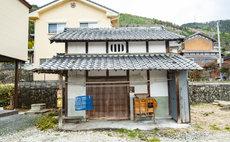 Engawa Guest House
