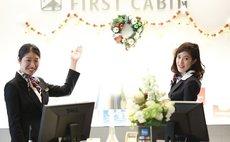 First Cabin Midosuji Namb